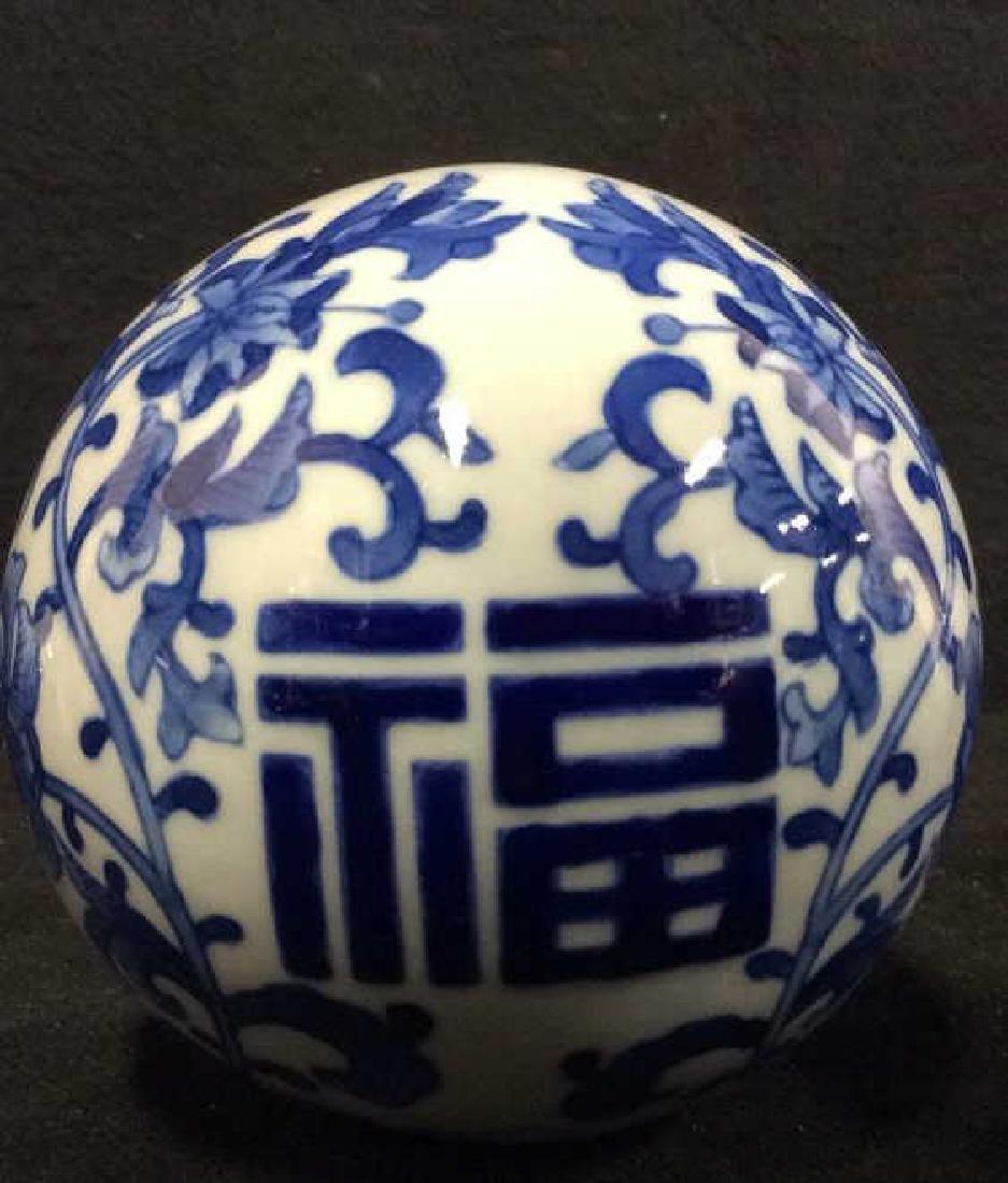 Lot 7 Oriental Style Porcelain Spheres - 2