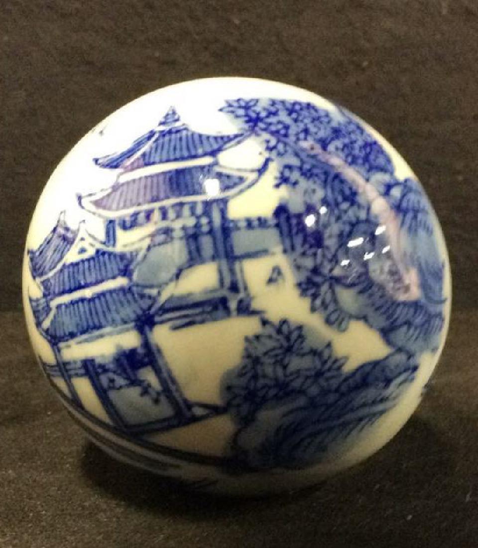 Lot 7 Oriental Style Porcelain Spheres - 6