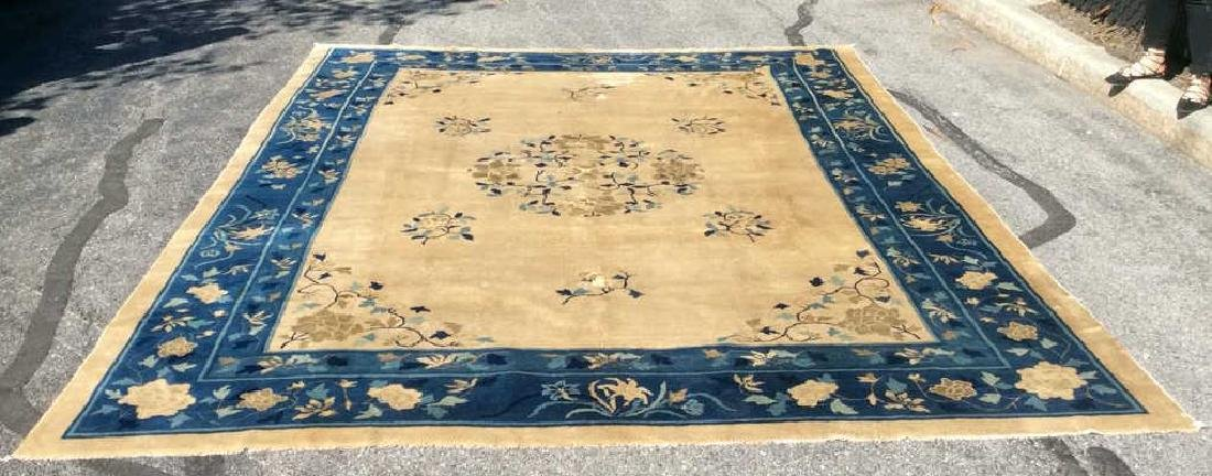 Antique Peking Handmade Wool Carpet