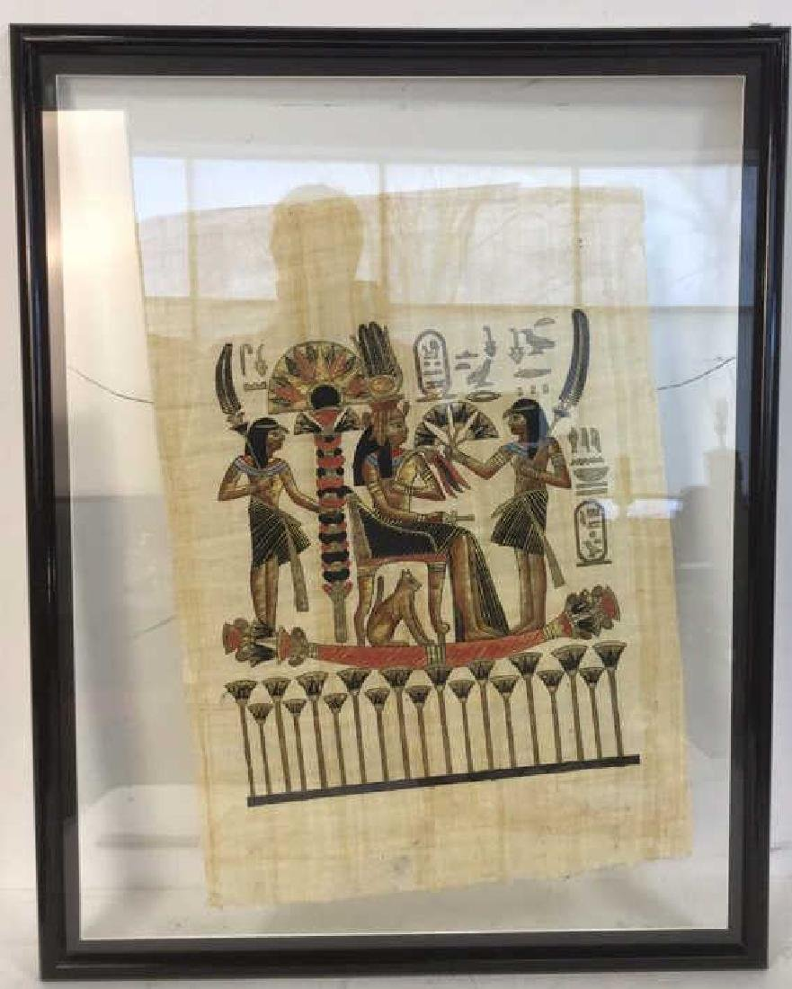 Framed Egyptian Papyrus Painting - 4