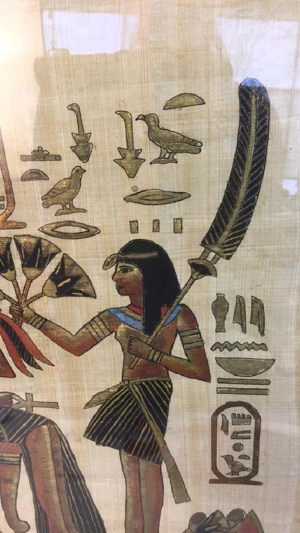 Framed Egyptian Papyrus Painting - 7