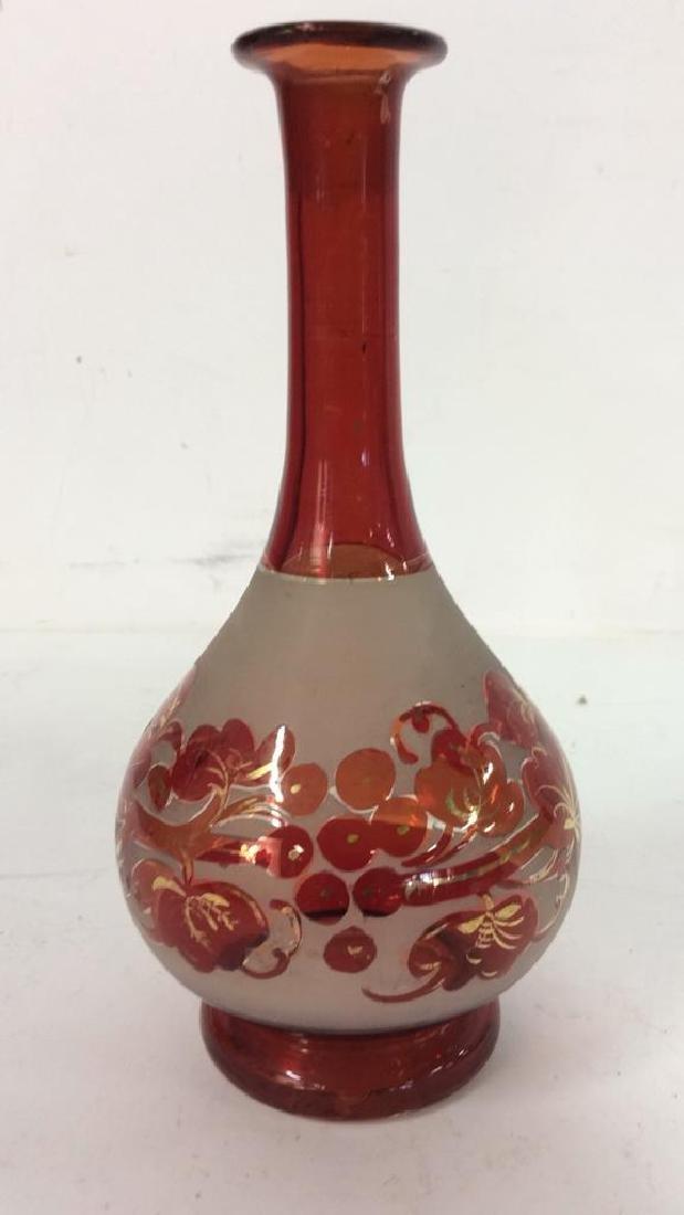 Art Glass Amber Toned Decanter - 8