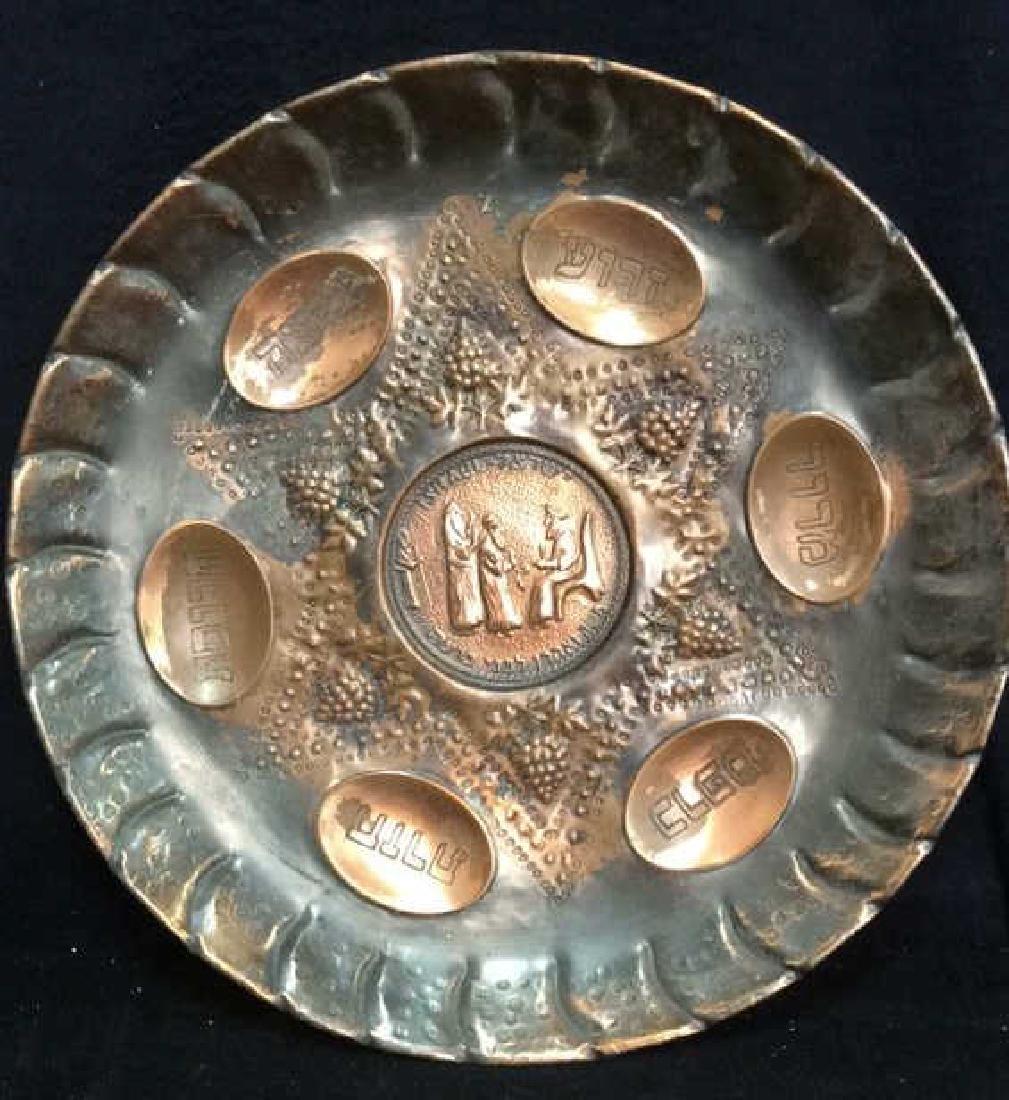 Copper and Metal Decorated Sedar Platter