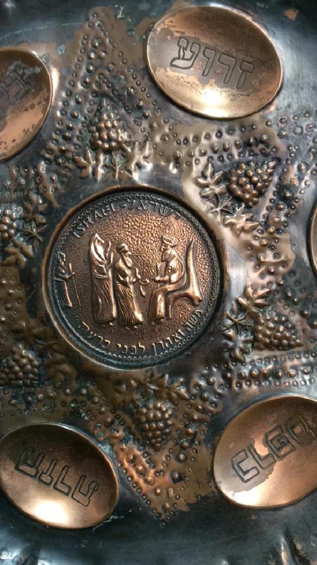 Copper and Metal Decorated Sedar Platter - 3