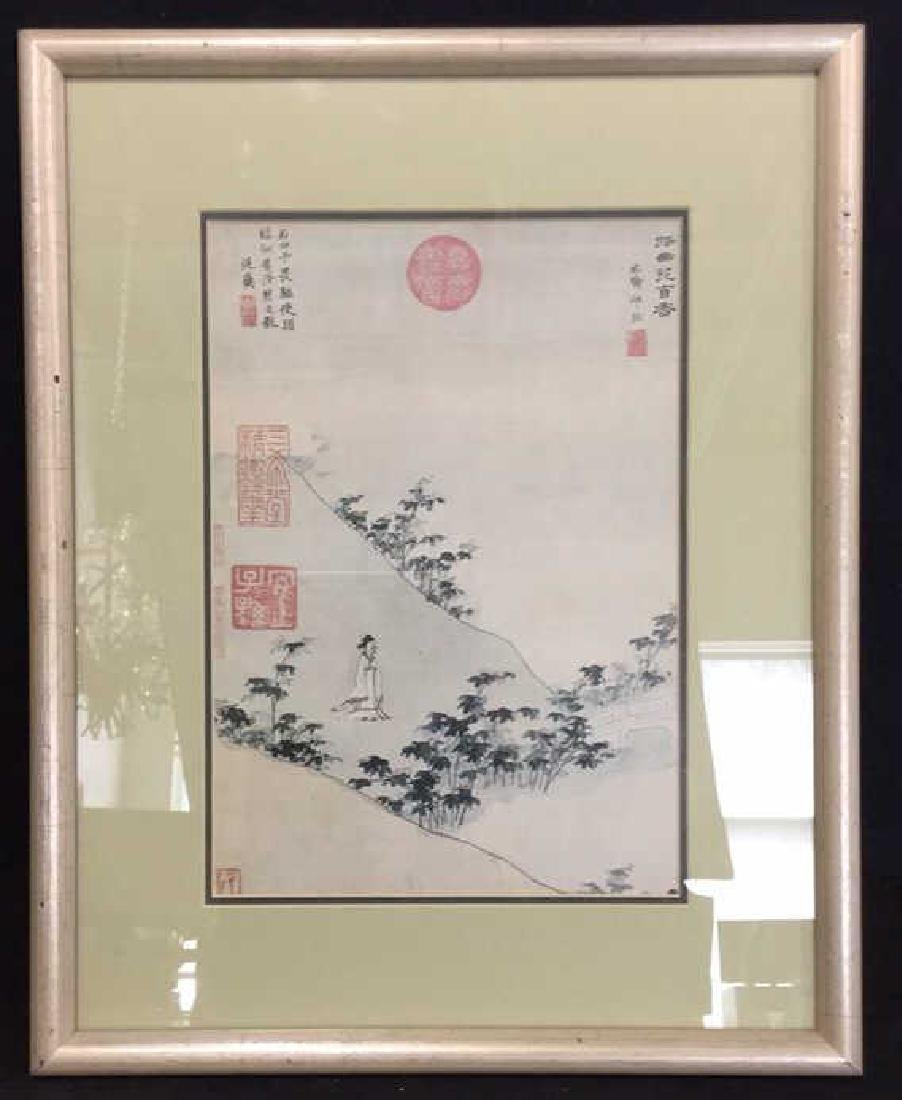 Asian Print on Paper Matted Framed