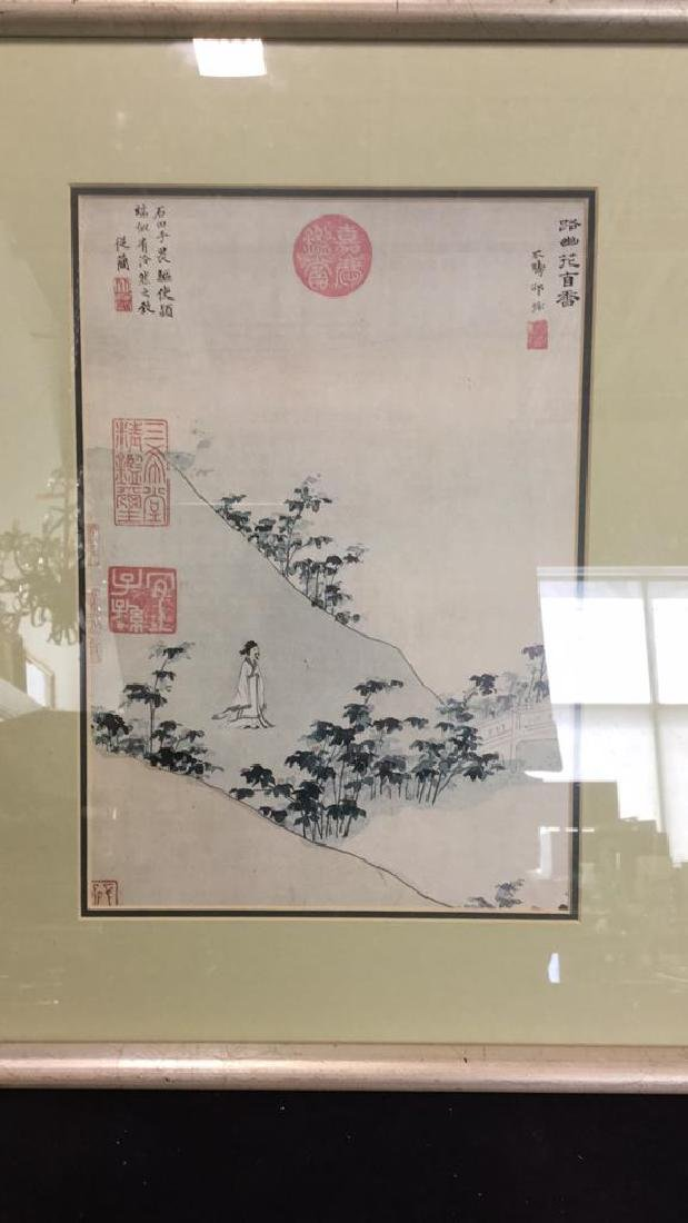Asian Print on Paper Matted Framed - 2