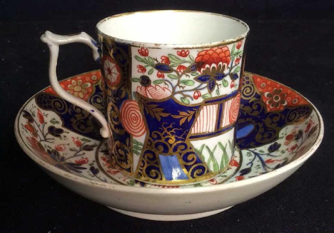 Vintage Imari Porcelain Tea Cup & Saucer