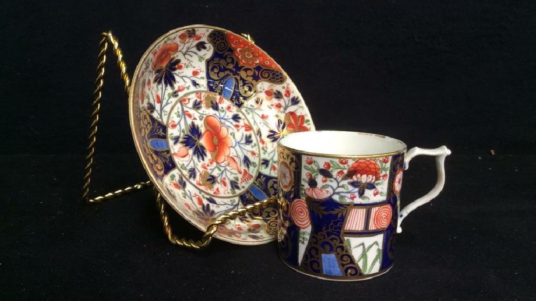 Vintage Imari Porcelain Tea Cup & Saucer - 2