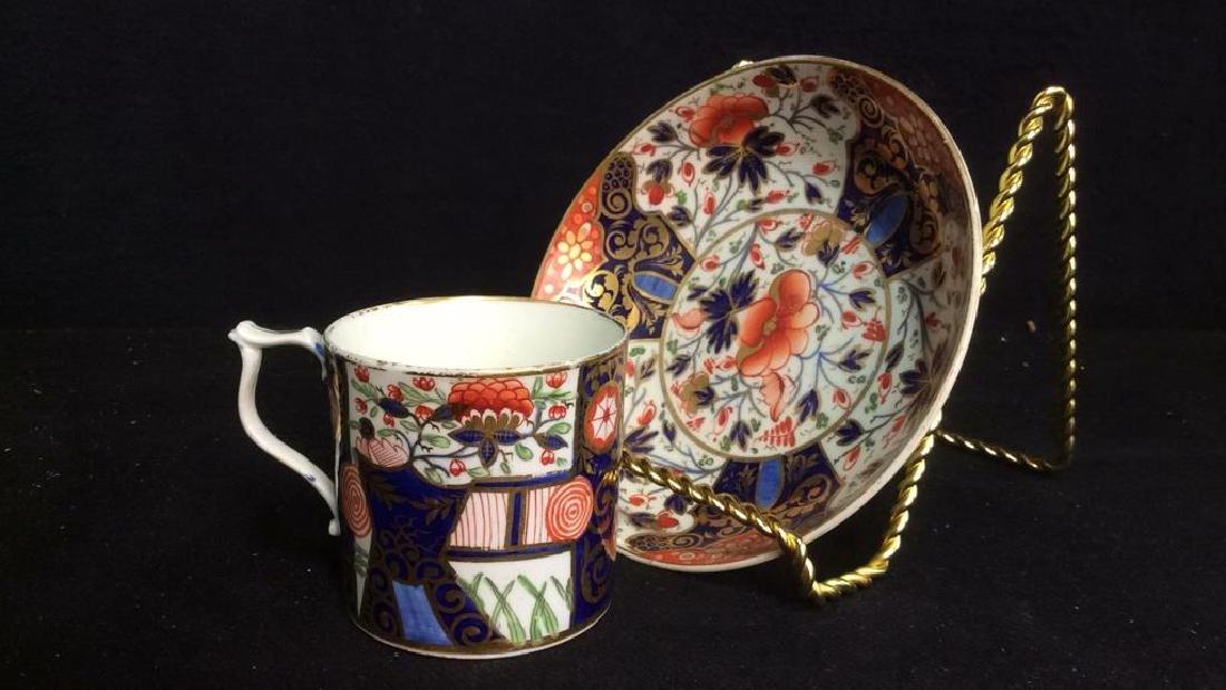 Vintage Imari Porcelain Tea Cup & Saucer - 3