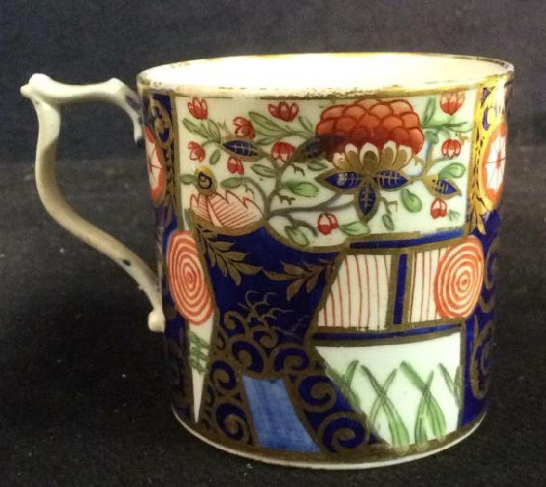 Vintage Imari Porcelain Tea Cup & Saucer - 4