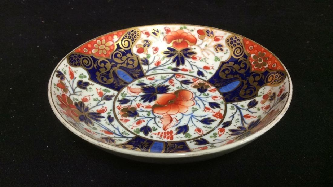 Vintage Imari Porcelain Tea Cup & Saucer - 7
