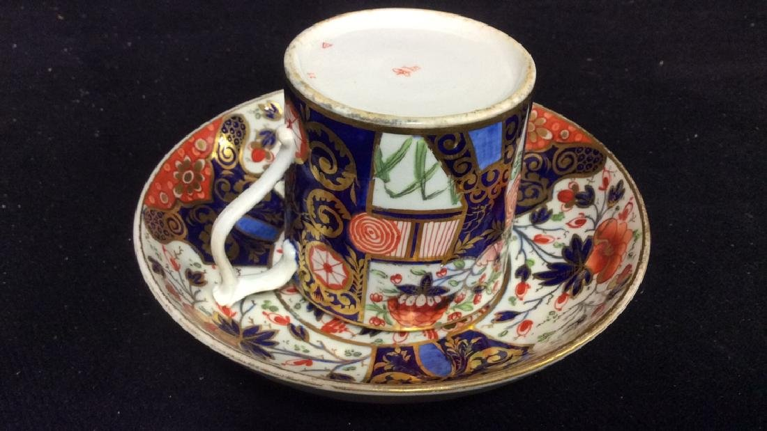 Vintage Imari Porcelain Tea Cup & Saucer - 8