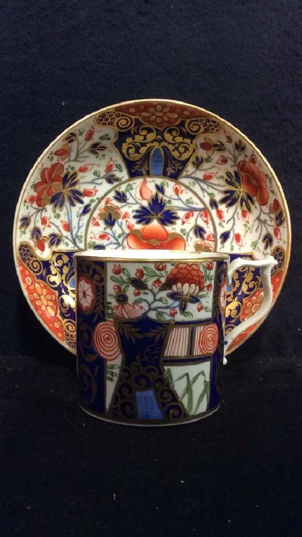 Vintage Imari Porcelain Tea Cup & Saucer - 9