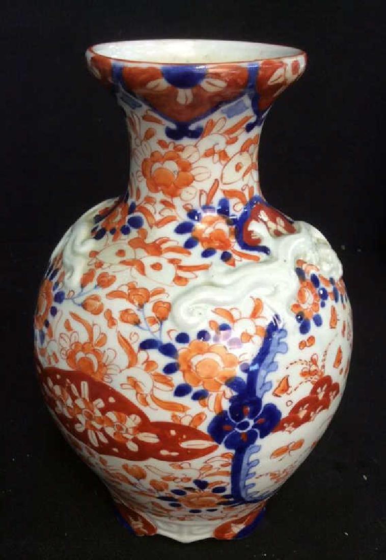 Antique Asian Imari Porcelain Vase