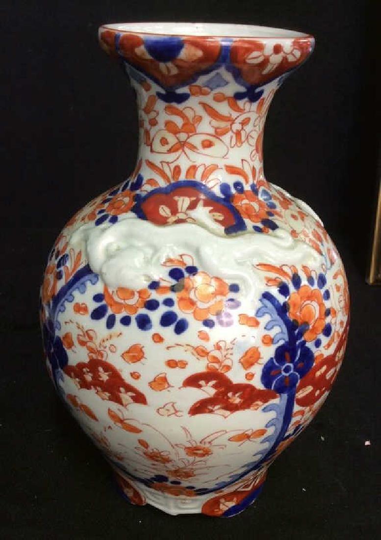 Antique Asian Imari Porcelain Vase - 2