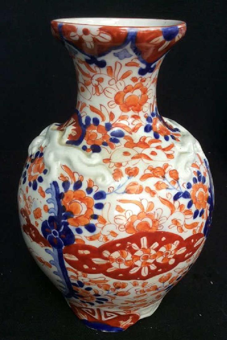 Antique Asian Imari Porcelain Vase - 3