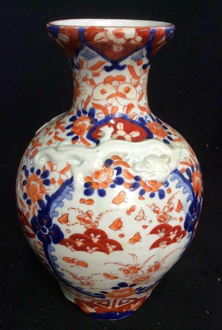 Antique Asian Imari Porcelain Vase - 4