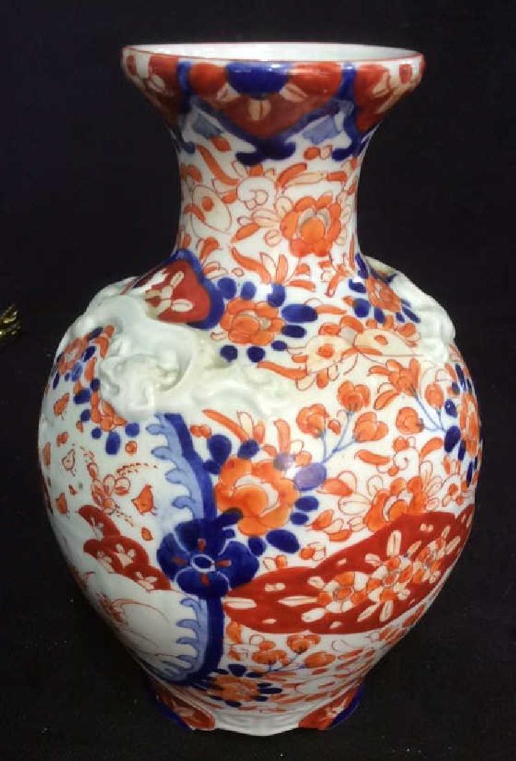 Antique Asian Imari Porcelain Vase - 5
