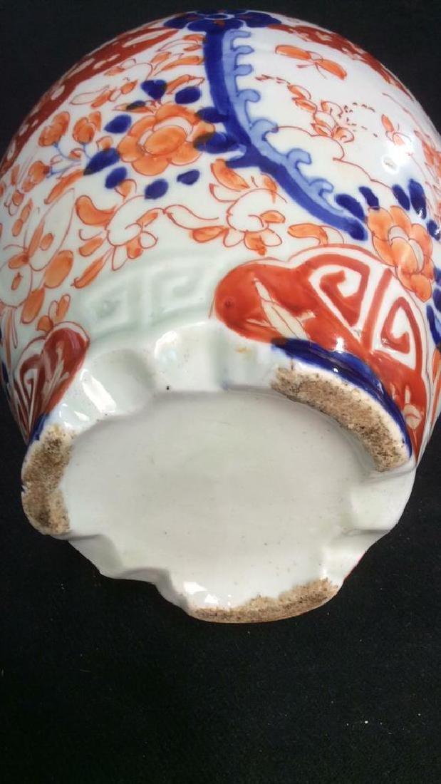 Antique Asian Imari Porcelain Vase - 8