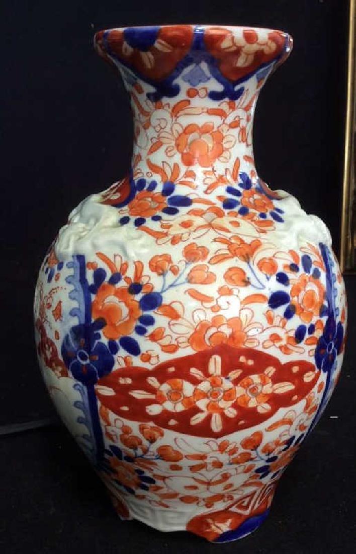 Antique Asian Imari Porcelain Vase - 9