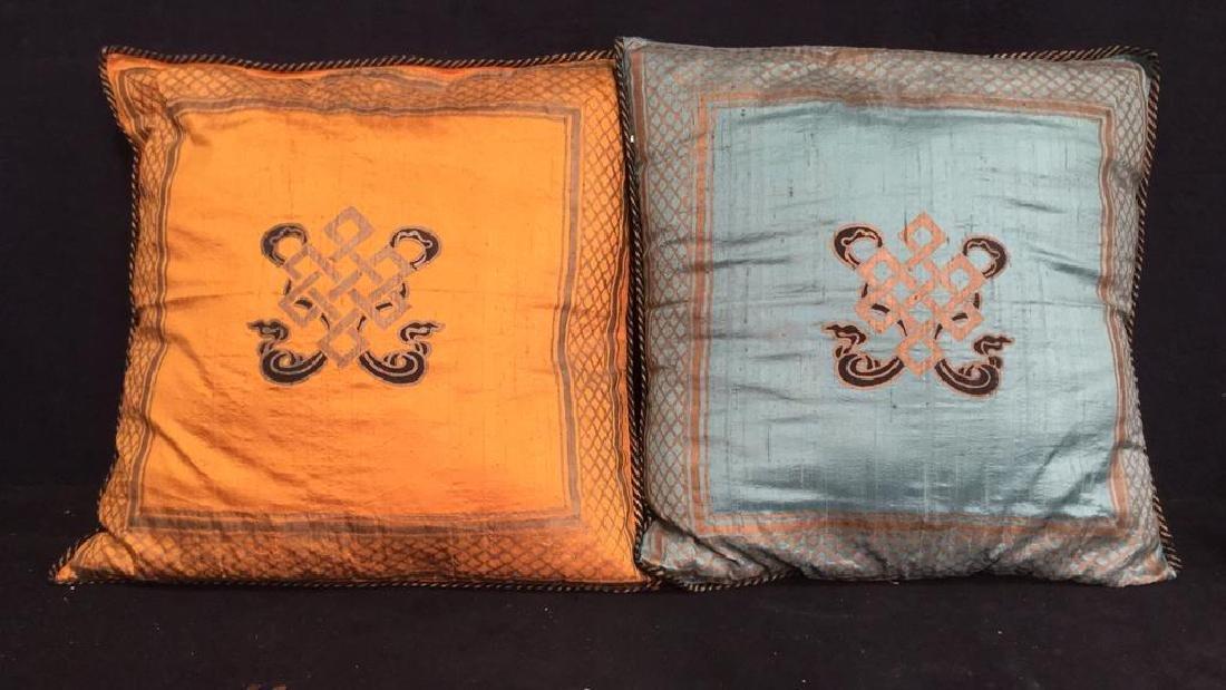 Pair Silk Asian Geometric Throw Pillows