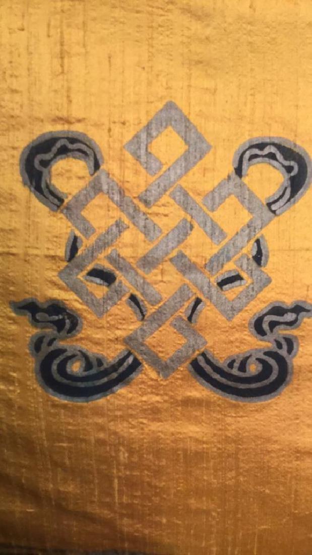 Pair Silk Asian Geometric Throw Pillows - 4