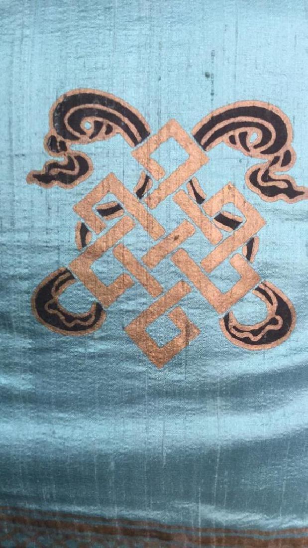 Pair Silk Asian Geometric Throw Pillows - 7