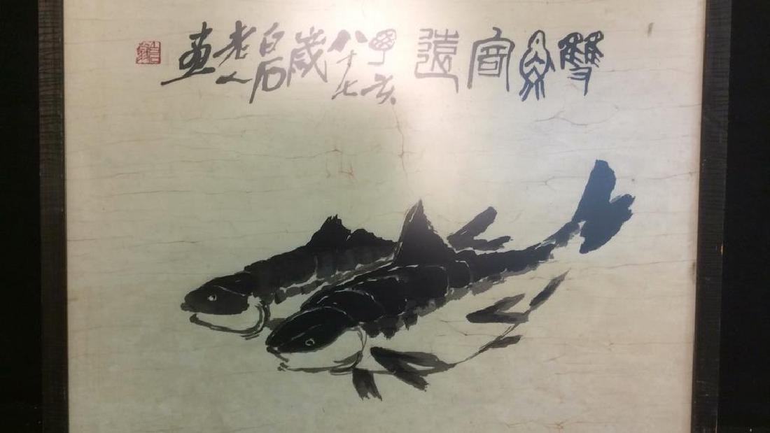 Framed Asian Fish Print w Asian Characters - 2