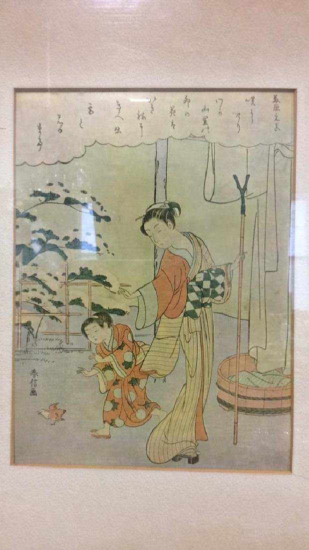 Framed Japanese Woodblock Style Print Grouping - 2