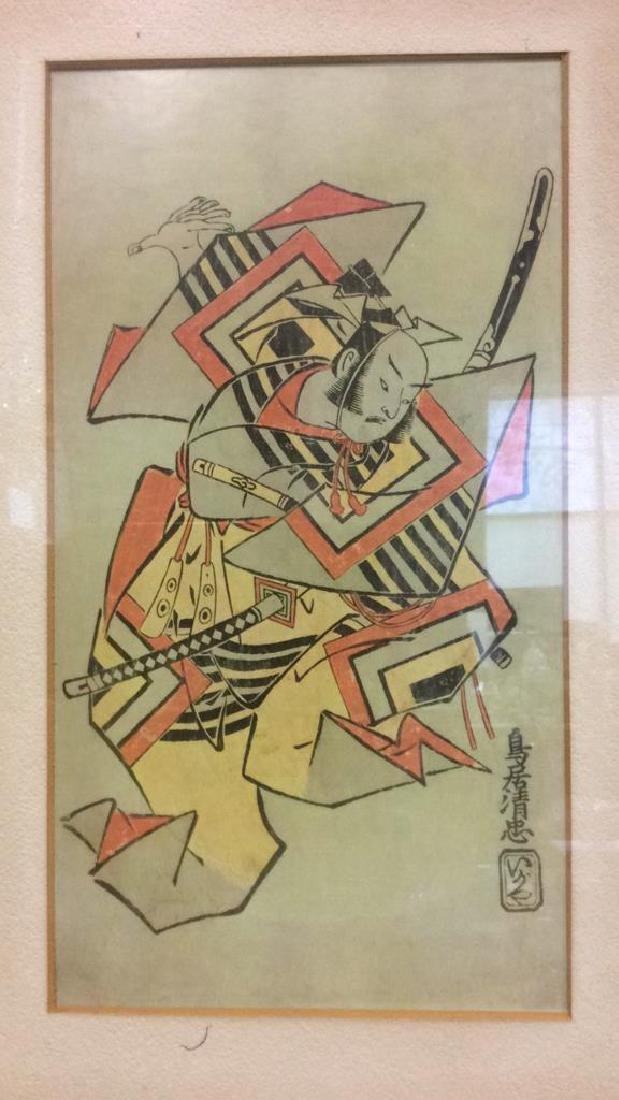 Framed Japanese Woodblock Style Print Grouping - 3