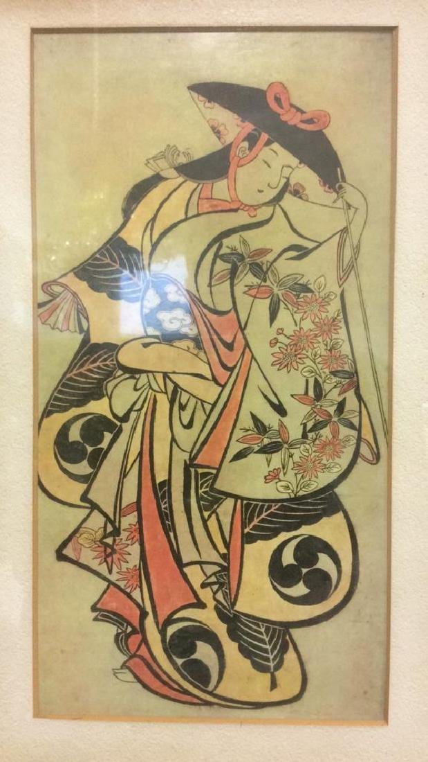 Framed Japanese Woodblock Style Print Grouping - 4