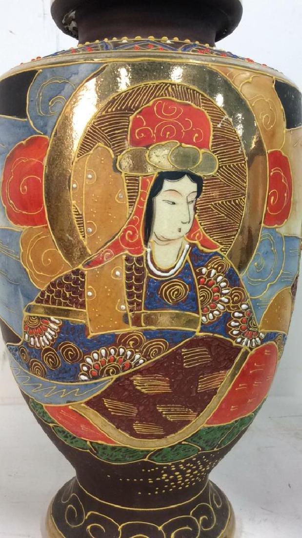 Set 3 Oriental Porcelain Ceramic Vases - 5