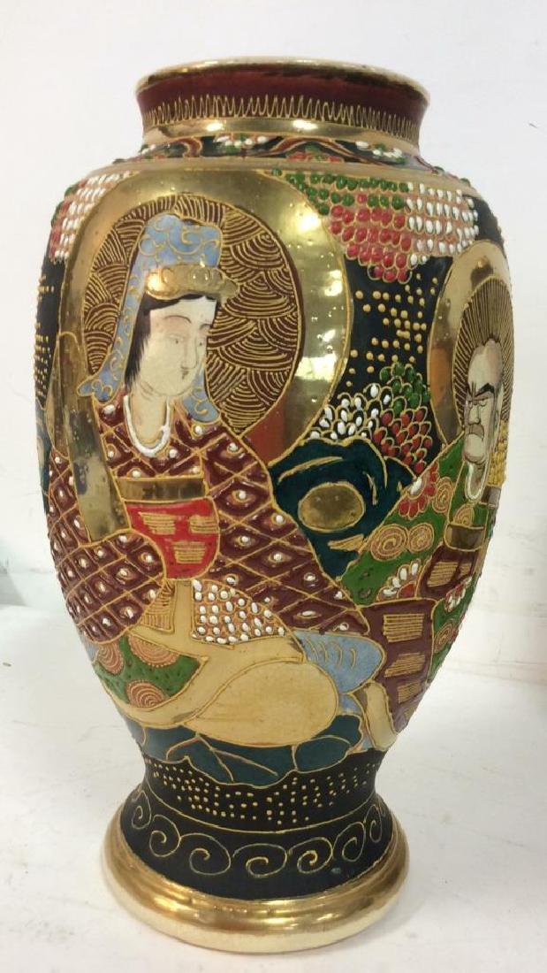 Set 3 Oriental Porcelain Ceramic Vases - 7