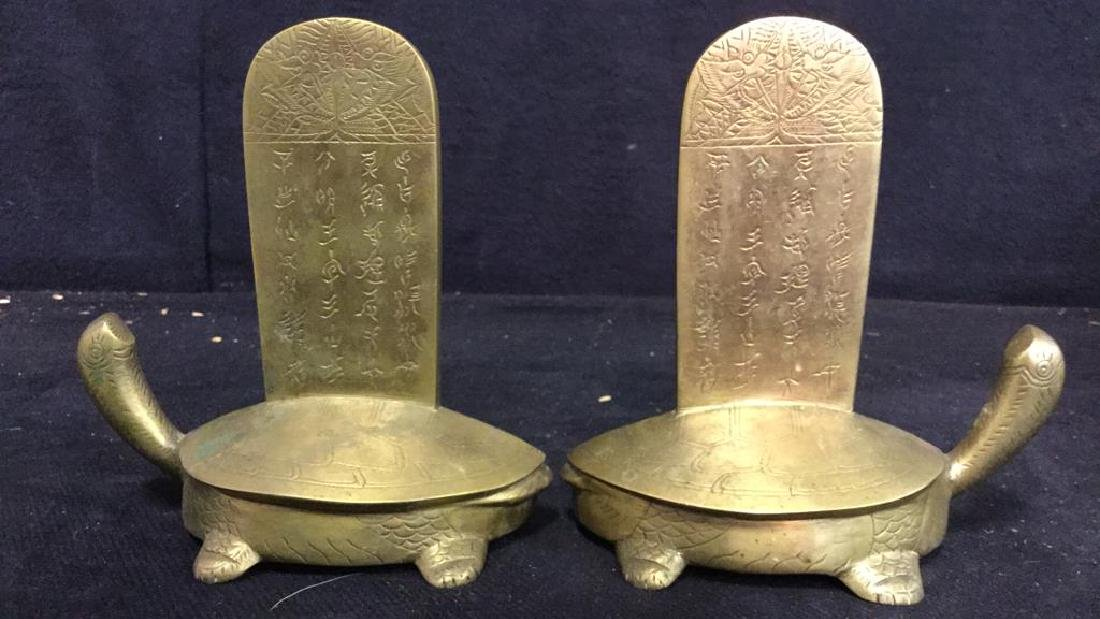 Oriental Gold Toned Brass Turtle Bookends - 9