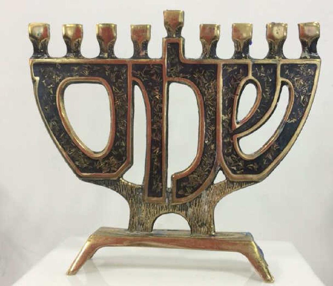Gold Toned Metal Menorah Judaica