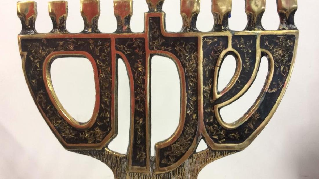 Gold Toned Metal Menorah Judaica - 2