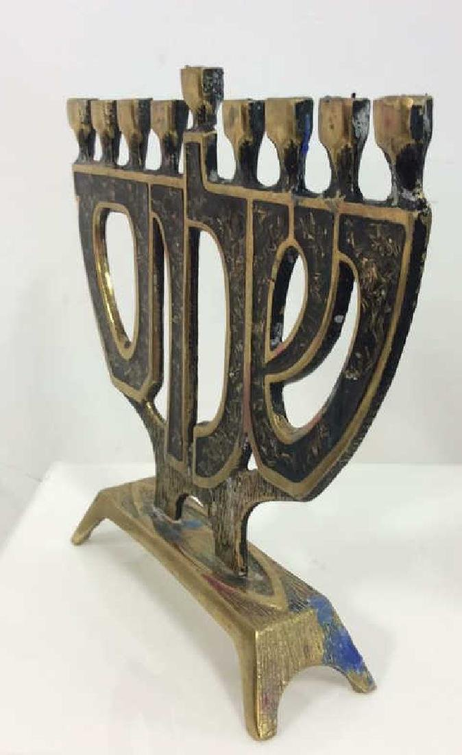 Gold Toned Metal Menorah Judaica - 3