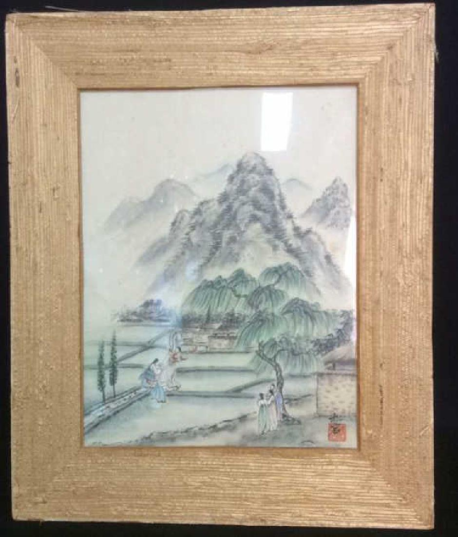 Textured Grass Framed Asian Signed Watercolor