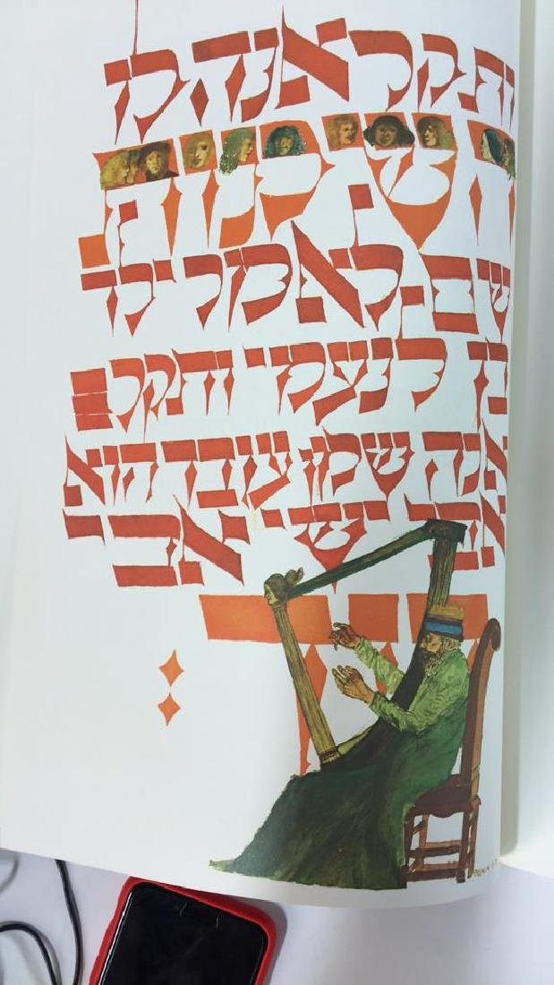 Judaica Illustrated English Hebrew CoffeTable Book - 3