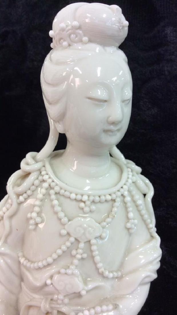 Vintage Ceramic Oriental Porcelain Figure - 2