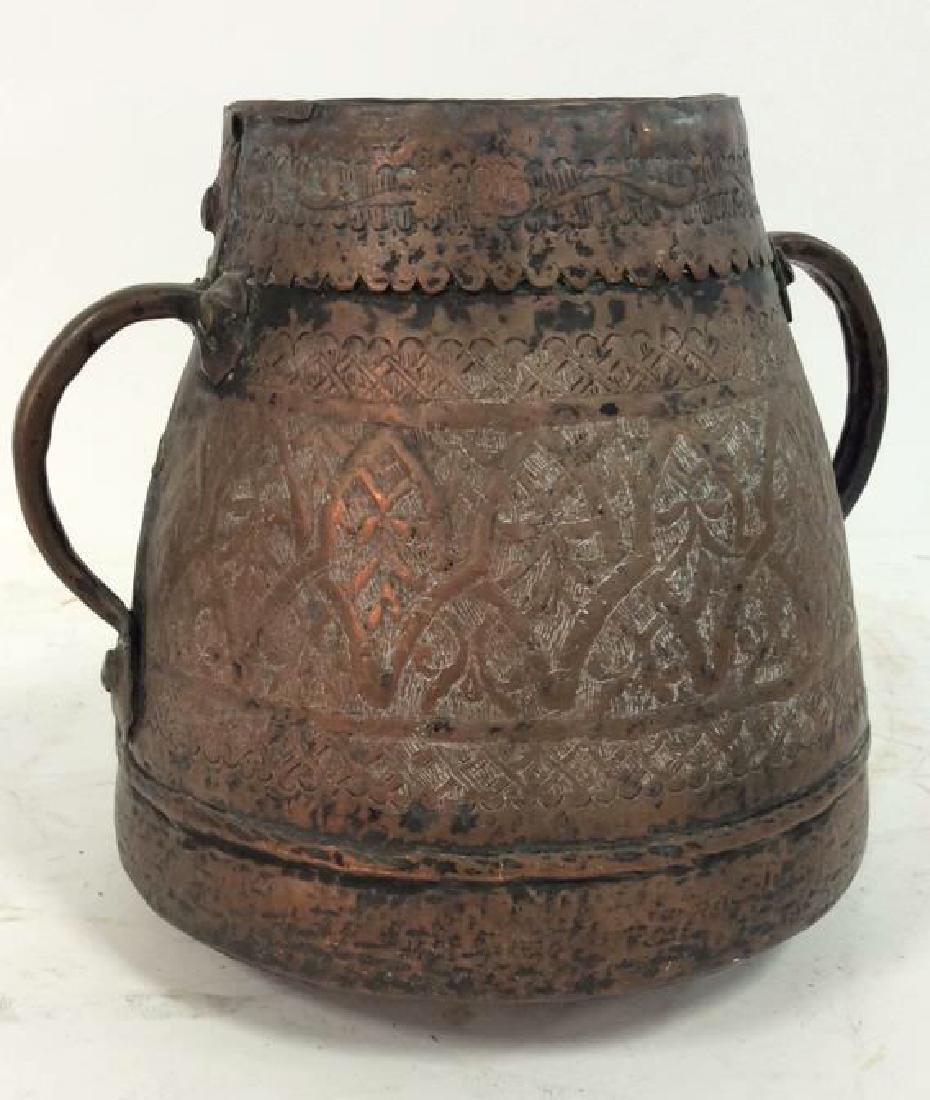Islamic Copper Bucket w Jug Handles