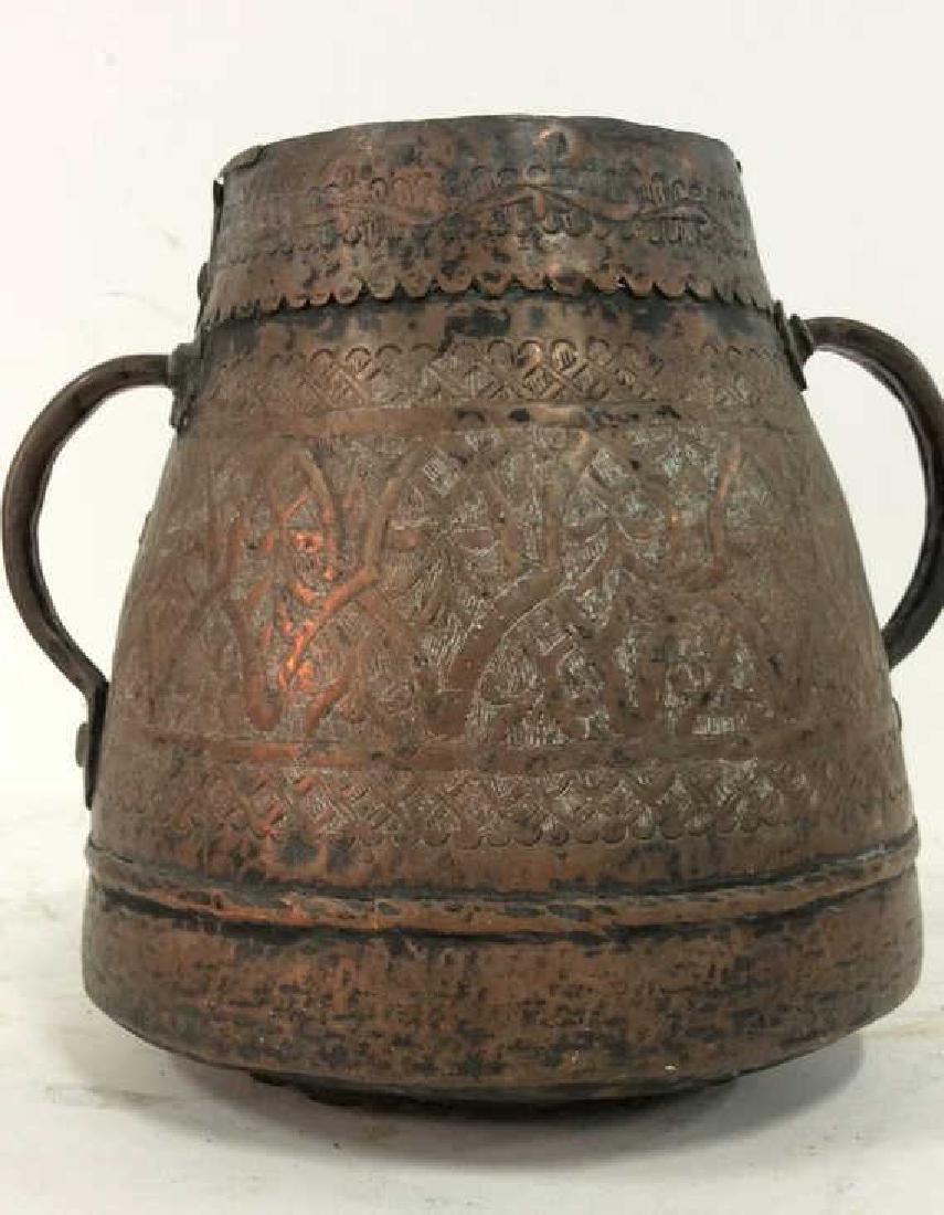 Islamic Copper Bucket w Jug Handles - 3