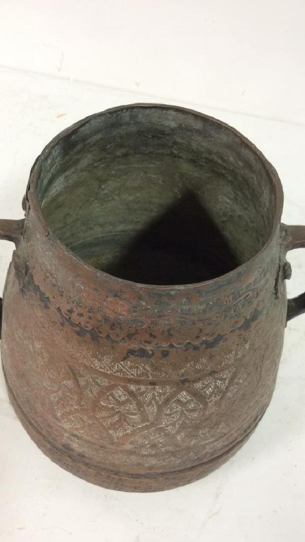 Islamic Copper Bucket w Jug Handles - 4