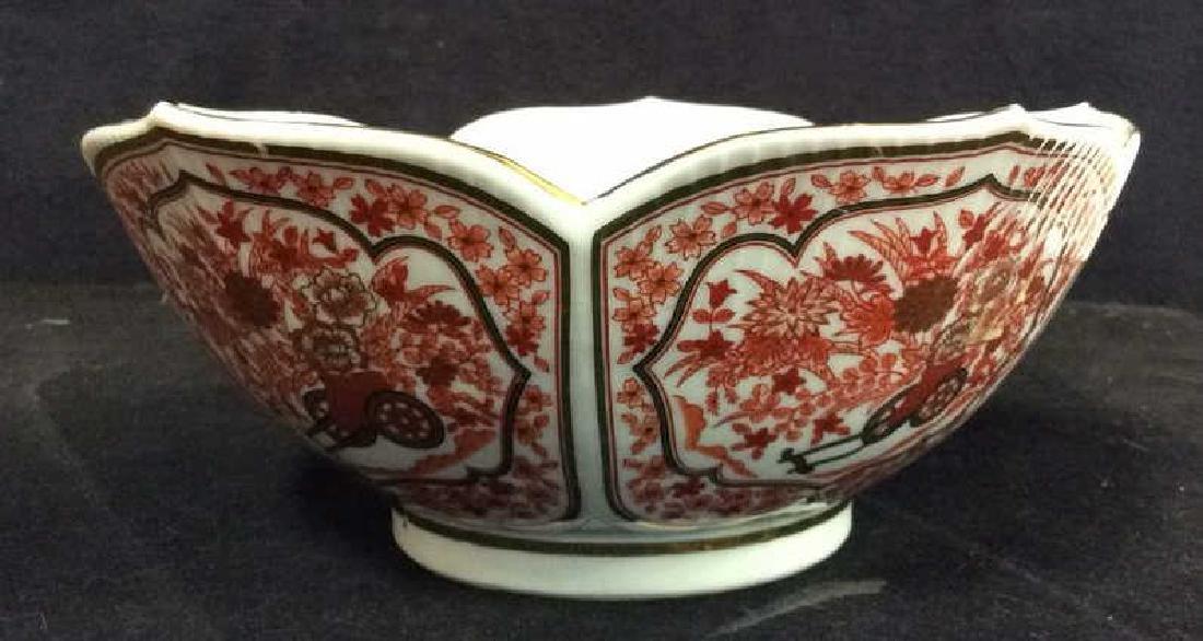 Asian Russet Gold White Porcelain Bowl