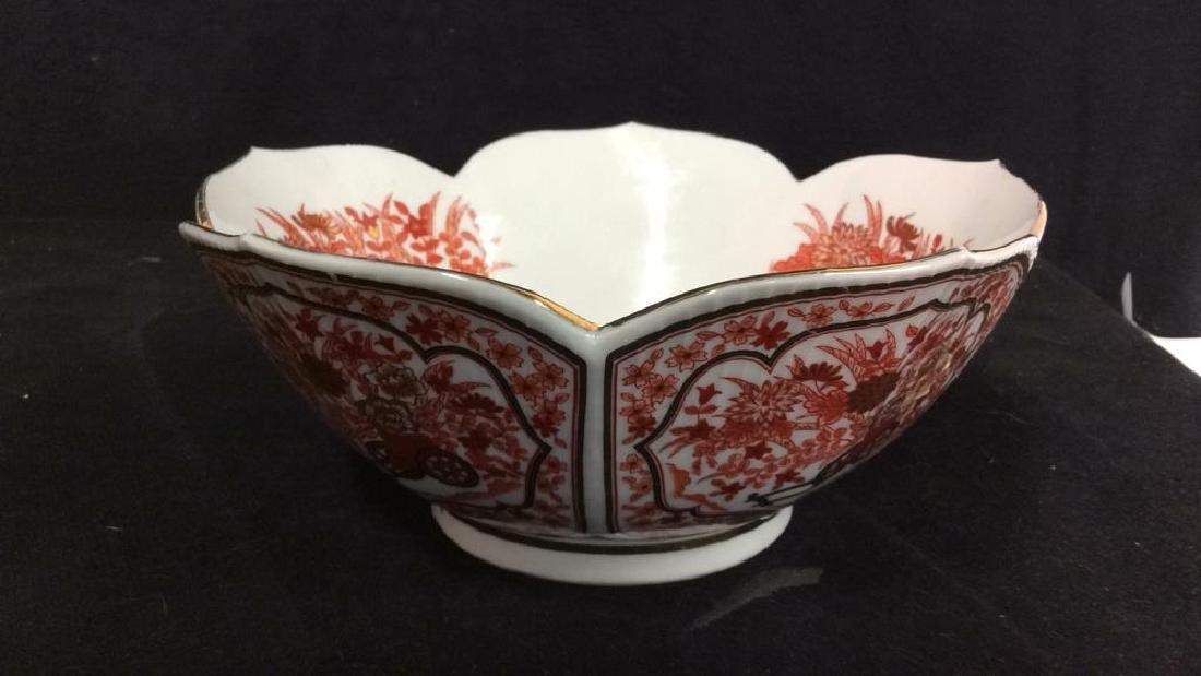 Asian Russet Gold White Porcelain Bowl - 4
