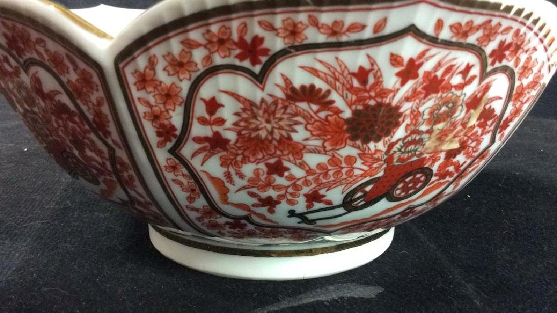 Asian Russet Gold White Porcelain Bowl - 6