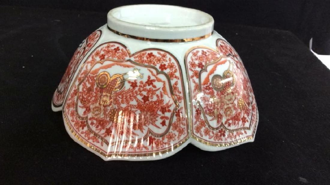 Asian Russet Gold White Porcelain Bowl - 7