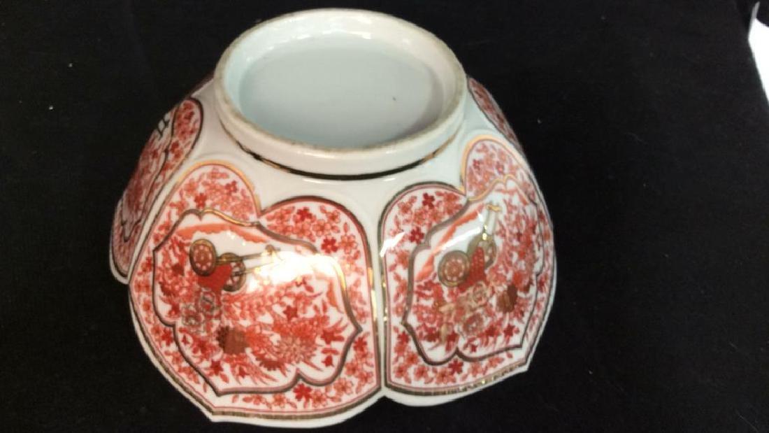 Asian Russet Gold White Porcelain Bowl - 8