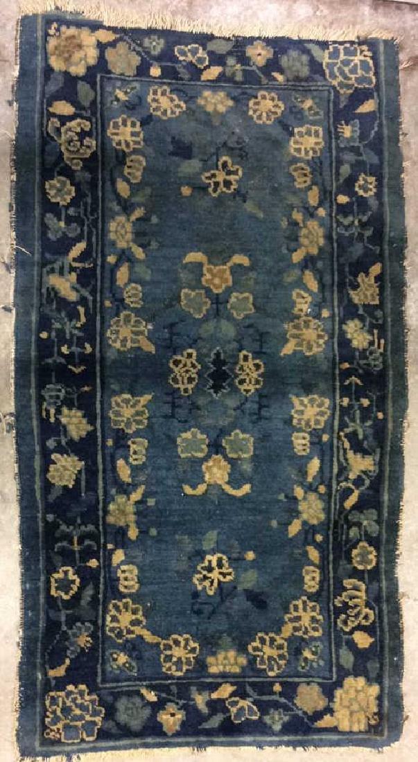 Antique Handmade Chinese Rug