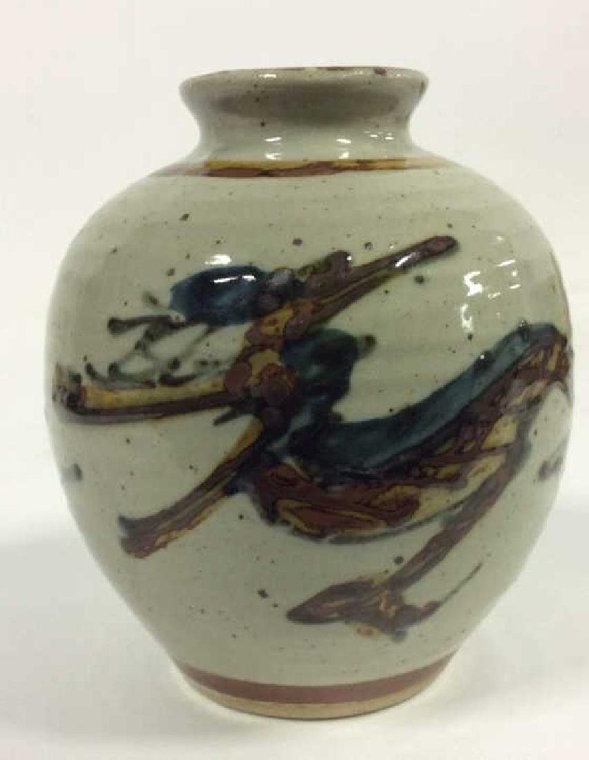 Vintage Hand Crafted Painted Ceramic Vase